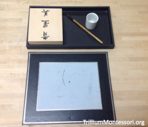 Japanese Brush Caligraphy and Painting on a Budha Board