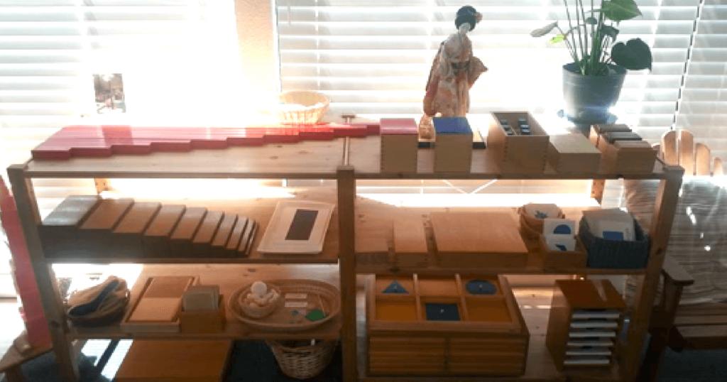 Classroom Showcase: Amy N