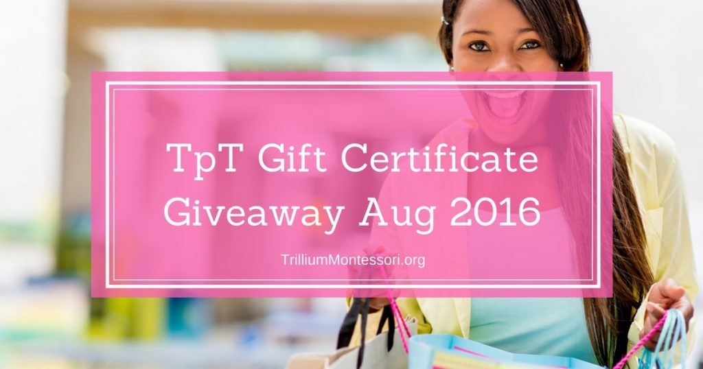TpT Gift Certificate Giveaway