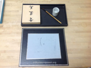 Japanese brush painting buddha board- Trillium Montessori