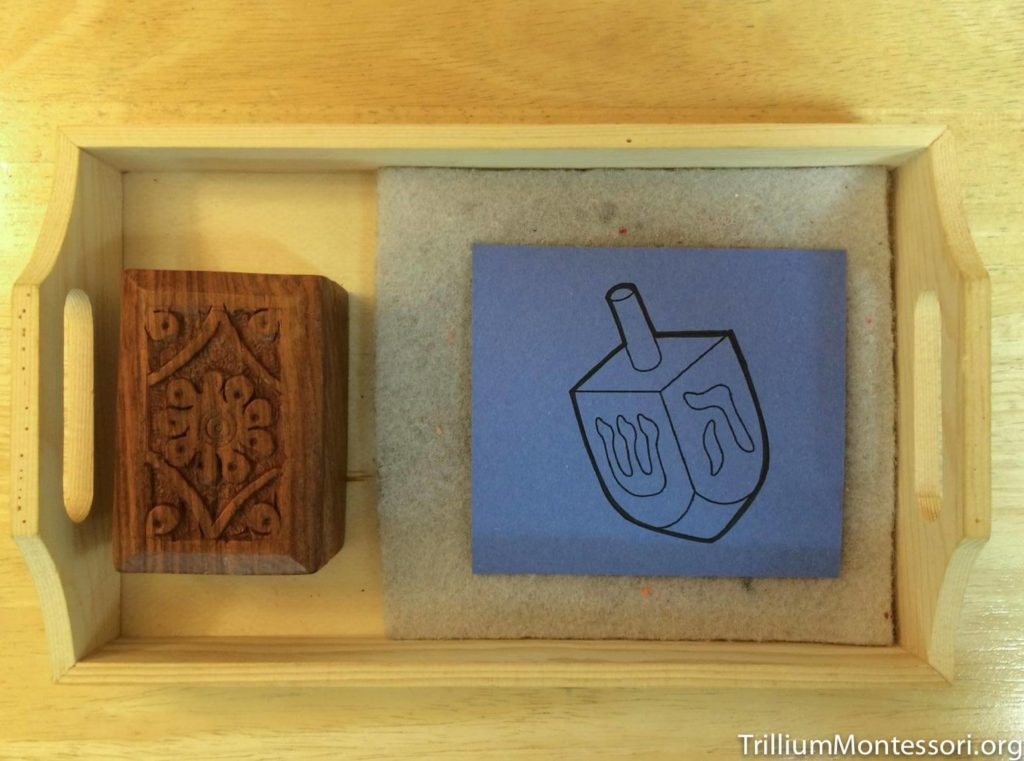 dreidel-pin-punch